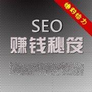 回顾中国三大黑客培训网站,探寻草根互联网风