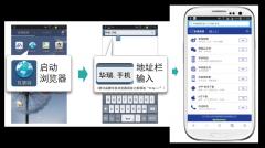 中文手机域名注册