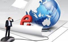 企业要建设官方网站的原因和好处是什么