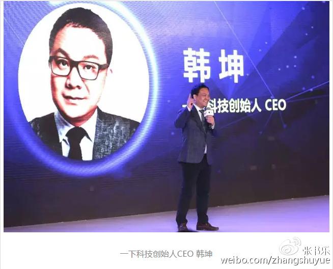 王俊凯等明星加持直播平台,啥样姿势才能有大未来