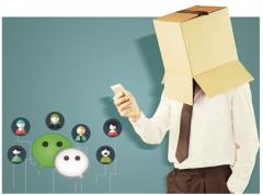 做微商怎么找客源?该如何确定自己的目标客户