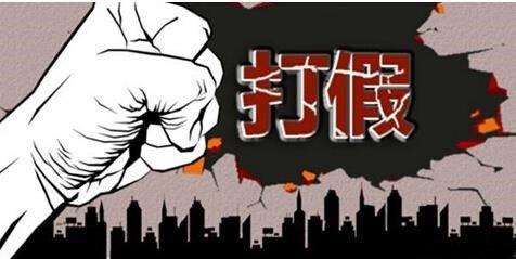 """百度站长平台全新""""官网保护""""工具保卫网站主品牌权益"""