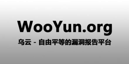 乌云网高管被拘三个月