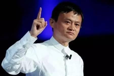 马云股东公开信:未来三十年,阿里成为商业基础设施提供者