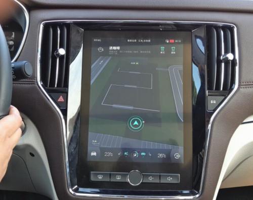 斑马,让互联网汽车成为一种生活方式