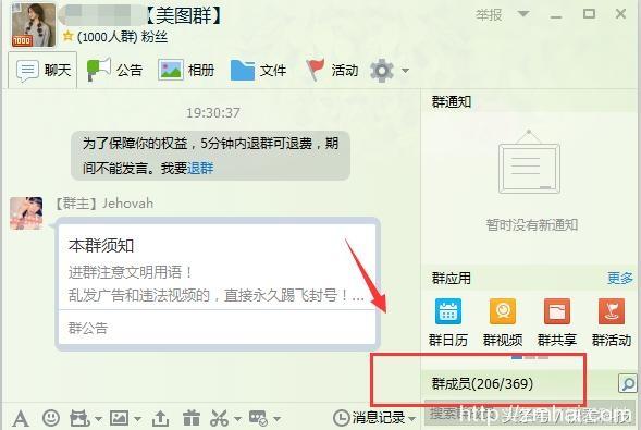 QQ兴趣部落小酋长日赚500+的变现项目