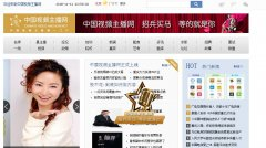 百花园传媒携手中国视频主播网共谋发展