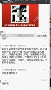 网络营销大牛王通如何玩裂变传播套路