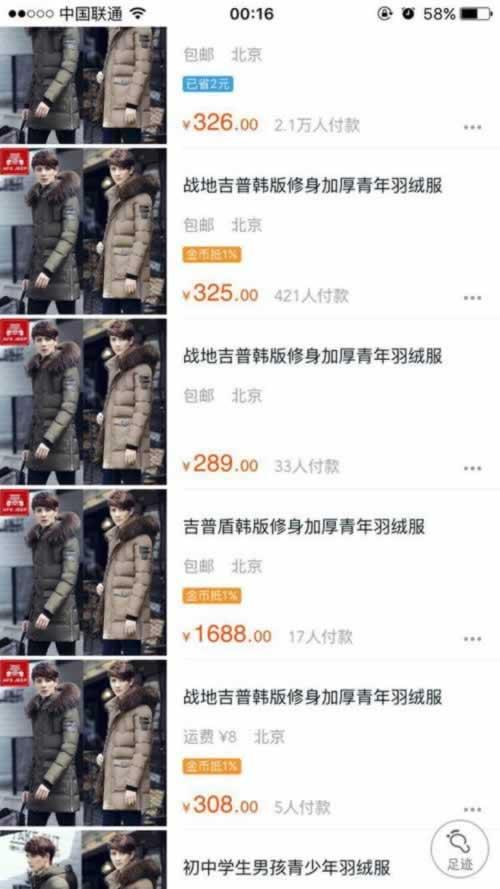2016年最快网络赚钱方法分享(空手套白狼)