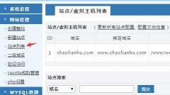 wordpress博客搬家到阿里云ecs服务器教程