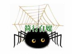 http://www.360zimeiti.com/uploads/allimg/161130/1_1130122911T55.jpg