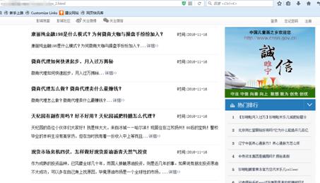 """百度搜索:""""蓝天算法""""正式上线,严厉打击低质软文侵扰用户"""