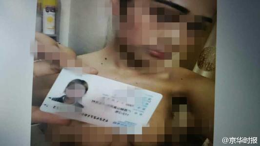 借贷宝10G裸照片被泄露,借贷宝百万找源头(附照片)
