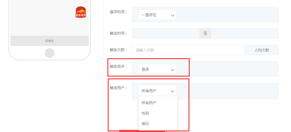 不干扰不过载,你的APP消息推送也能打动用户!