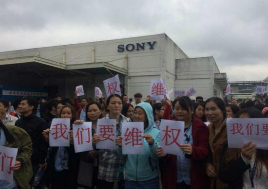索尼广州工厂卖华 为何引发员工焦虑?