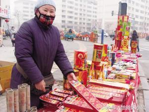2016年春节摆地摊卖什么赚钱?(附:暴力产品和销售技巧)