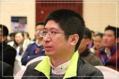 参加第二届中国网络营销行业大会会议记录