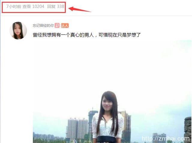 QQ兴趣部落如何快速引流操作男性项目日赚500+