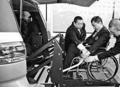 无障碍网约车上线:可自动升降3分钟内轮椅上车