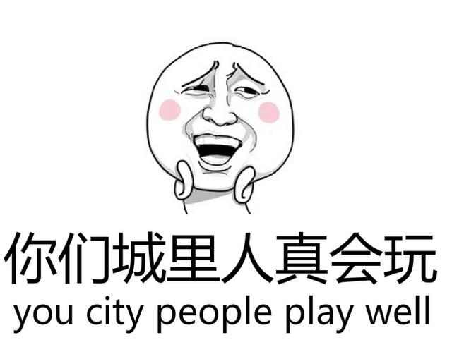线下偏门推广日赚300+操作方法!