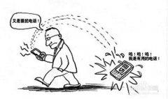 电话销售开场白话术技巧大全(保险管用伎俩)