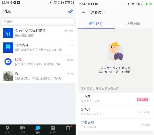 """春节期间利用红包""""交友""""引流变现上万元"""
