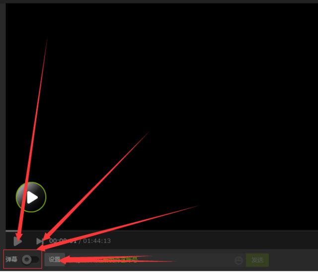 """如何将视频""""弹幕""""功能为我们引流变现所用?"""