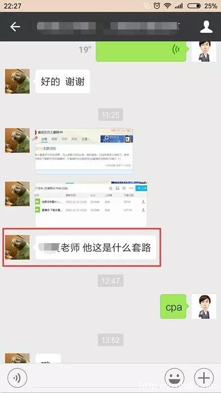 利用QQ群操作红包引流日赚500的CPA赚钱项目