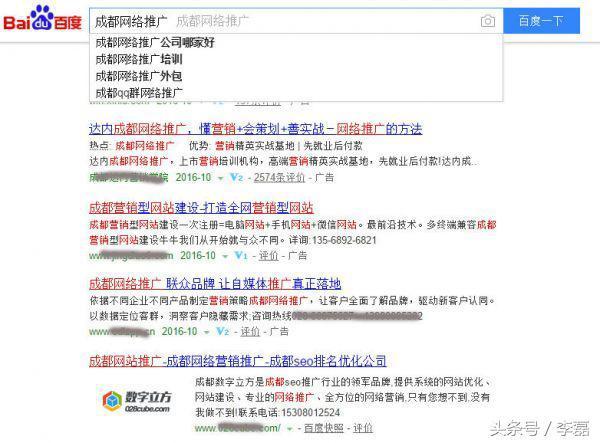 网站关键词如何快速优化提高网站排名(挖掘、seo、排名)