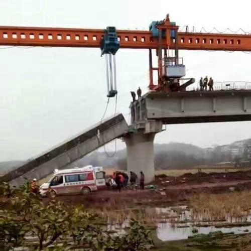衡阳施工桥梁垮塌造成2名现场工人受伤(暂无生命危险)