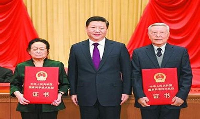 国家科技大奖颁奖特等奖由习近平出席并颁发证书