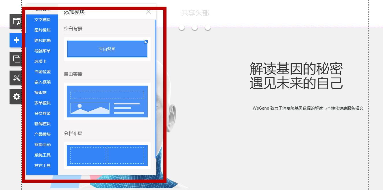 个人怎么做自适应网站