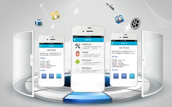 App软件开发对企业发展的意义