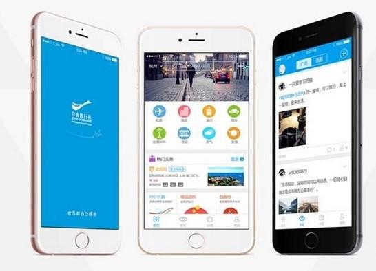 企业微信商城怎么开通第三方网站和平台