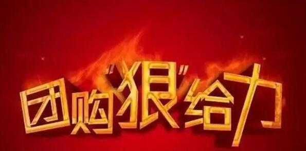 """""""千团大战""""硝烟弥漫,马化腾倒插一脚定乾坤!"""