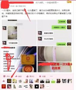 利用QQ头像和昵称打广告截取,月入N万……