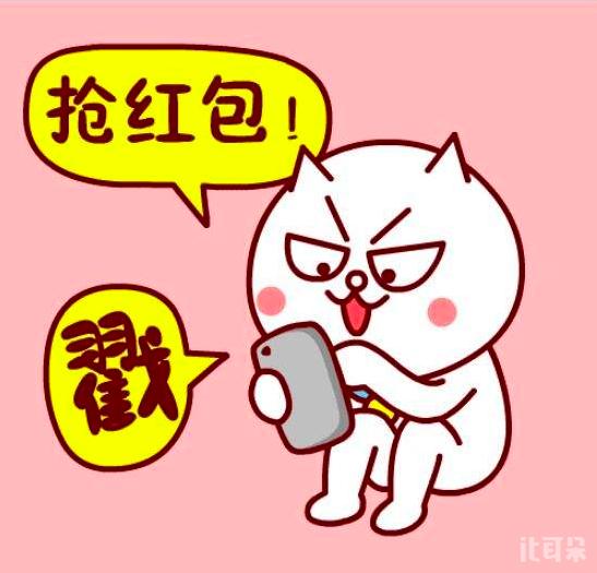挖掘机上蓝翔,那春节自动抢红包什么手机最强