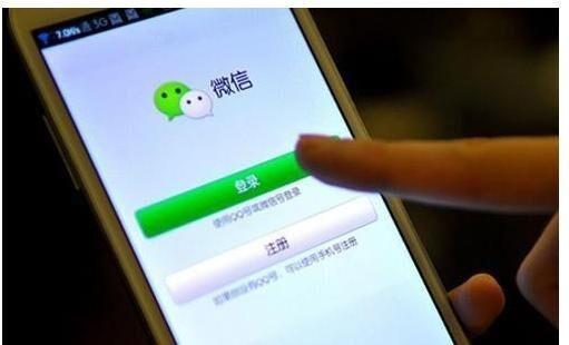 为什么微信的用户越来多越多,而QQ的却越来越少?
