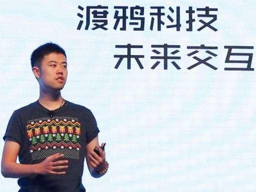 百度宣布收购渡鸦科技 90后吕骋成创始人 渡鸦科技是什么公司?
