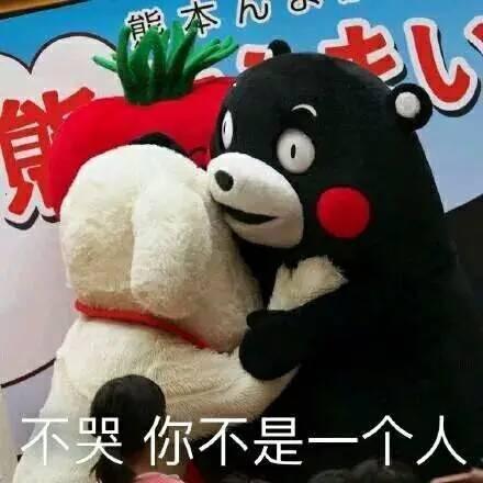 情人节我被天猫、京东等9个APP套路了,看谁更虐狗?