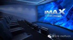 私人电影院加盟品牌乐汀怎么样(私人影院比电
