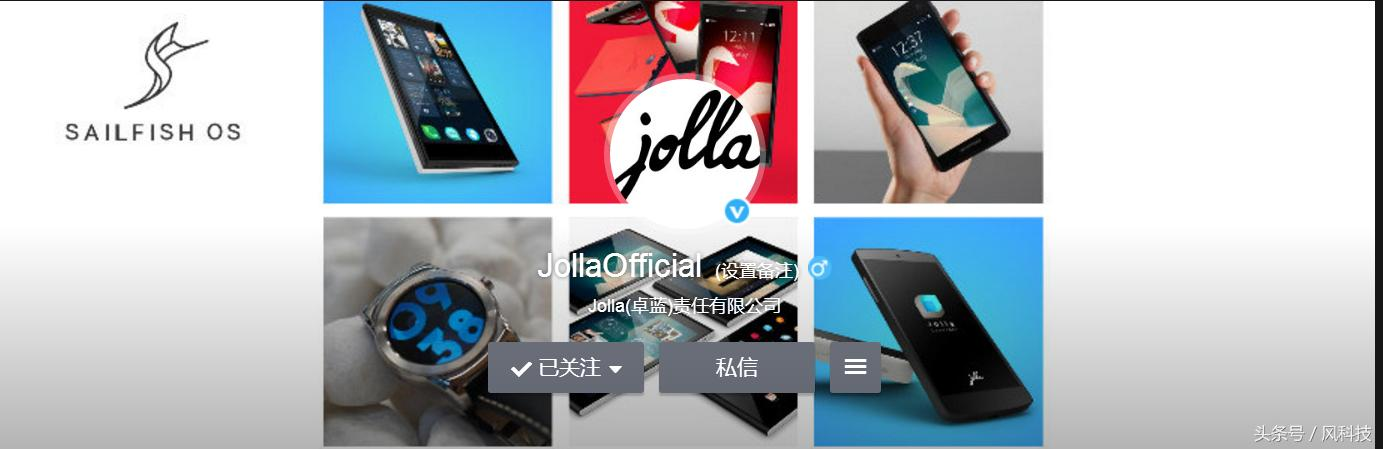 Sailfish OS(旗鱼系统)除了苹果和安卓,我们多了一个手机系统选择