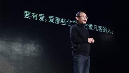 人人网、凡客创始人:论如何把千亿市值耗光
