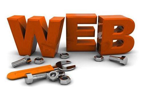 网站建设必须要遵循的原则有哪些