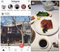 Instagram网页注册版又找到了卖广告的新办法