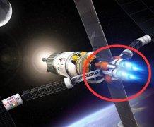 核动力飞船:45天抵达火星 央视罕见曝光 中国核
