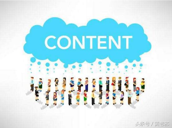 未来一切皆媒体,几亿流量的自媒体平台,详细操作步骤