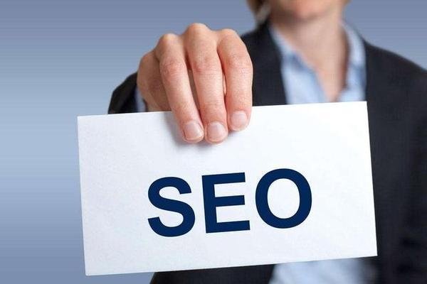 什么样的企业公司需要招聘SEO,如何招聘SEO人才