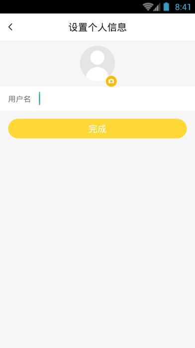 操作火山小视频项目日保底300元
