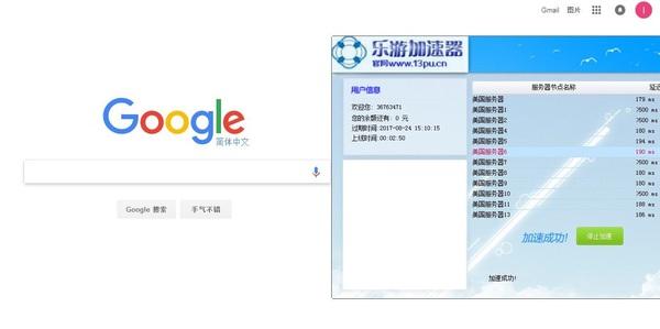 谷歌这个画图软件真的有毒!